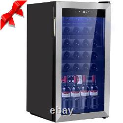 SMAD 33 Bottles Glass Door 95L Wine Cooler Compressor Drinks Fridge Beverage Bar